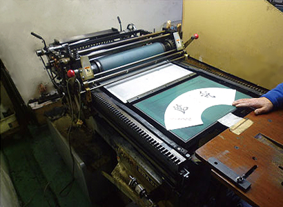 扇面印刷機